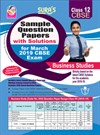 12th Standard CBSE Business Studies Sample Question Papers with Solutions