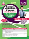 12th Standard CBSE Computer Science Sample Question Papers with Solutions