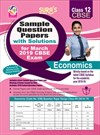 12th Standard CBSE Economics Sample Question Papers with Solutions
