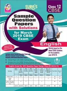 12th Standard CBSE English Sample Question Papers with Solutions