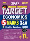 11th Standard Sigaram Thoduvom target Economics( 5 Marks Guide ) English Medium Exam Guide Books 2018