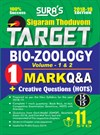 11th Standard Sigaram Thoduvom target Bio-Zoology ( 1 Marks Guide ) English Medium Exam Guide Books 2018