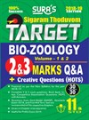 11th Standard Sigaram Thoduvom target Bio-Zoology ( 2 & 3 Marks Guide ) English Medium Exam Guide Books 2018