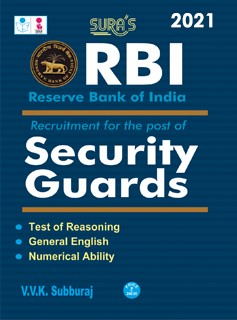 Reserve Bank of India (RBI) Security Guards Exam Books 2021