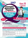 10th Standard CBSE English Sample Question Papers with Solutions March 2019
