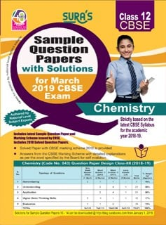12th Standard CBSE Chemistry Sample Question Papers with Solutions March 2019