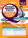 12th Standard CBSE Physics Sample Question Papers with Solutions March 2019