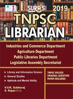 TNPSC Librarian Industries and Commerce, Agriculture, Public Libraries Exam Books 2019