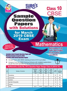 10th Standard CBSE Mathematics Sample Question Papers with Solutions March 2019