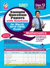 12th Standard CBSE Mathematics Sample Question Papers with Solutions March 2019