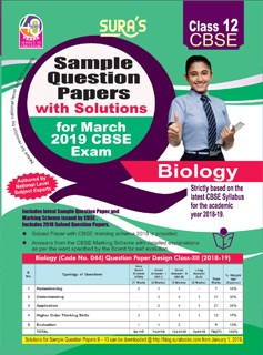 12th Standard CBSE Biology Sample Question Papers with Solutions March 2019