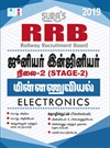 RRB (Railway Recruitment Board) Junior Engineer - Stage - 2 Electronics Engineering Exam Books in Tamil 2019