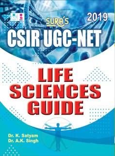 CSIR UGC-NET Exam Life Sciences Guides Exam Books 2019