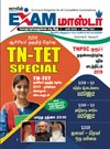 Sura`s Exam Master Monthly Magazine in March 2019