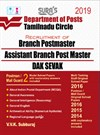 Post Office TN Circle Branch and Assistant Branch Post Master Dak Sevak in English 2019