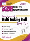 Nehru Yuva Kendra Sangathan(NYKS) Multi Tasking Staff(MTS) Exam Books in English 2019