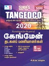 TANGEDCO TNEB Gangman Field Workers Exam Books 2020