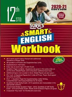 SURA`S 12th Standard Smart English Practice Workbook Guide 2020
