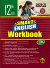 SURA`S 12th Standard Smart English Practice Workbook Guide 2020