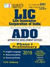 LIC ADO (Apprentice Development Officer) Phase I Preliminary Exam Books 2019