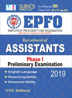 EPFO Assistants Phase I Preliminary Exam Books 2019