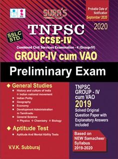 TNPSC Group 4(IV) cum VAO Combined CCSE IV Preliminary Exam Books in English Medium (SSLC Level) 2020