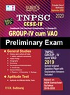 TNPSC Group 4(IV) cum VAO Combined CCSE IV Preliminary Exam Books in English Medium (SSLC Level) 2020