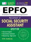 EPFO Social Security Assistant(SSA) Exam Books 2019