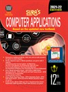 SURA`S 12th Standard Guide Computer Applications Exam Guide in English Medium 2021-22 Edition