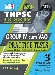 TNPSC Group 4 IV cum VAO Practice Tests Books Solved Questions Papers with Explained Answers Guide in English Medium