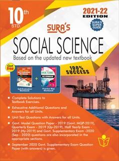 SURA`S 10th Std Social Science Guide 2021-22 in English Medium