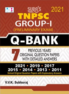 TNPSC Group 1 Preliminary Exam General Studies and Original Question Papers with Answers Exam Books