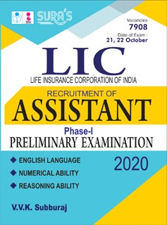 LIC (Life Insurance Corporation of India) Assistant Phase 1 Preliminary Exam Books 2019