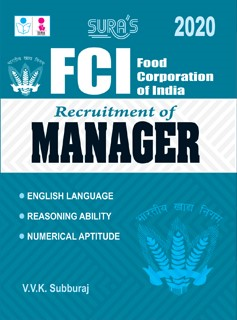 Food Corporation of India ( FCI ) Manager Exam Books in English