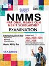 SURA`S NMMS (National Means Cum Merit Scholarship) Class 8th Exam Books in English - Latest Edition 2022