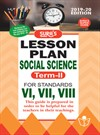 6th,7th,8th Std Social Science(EM) Subject Term 2 Notes of Lesson Guide 2019-20 Edition