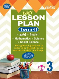 3rd Std 5 in 1 Term 2 Notes of lesson English Medium Guide 2019-20