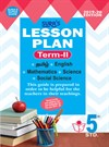 5th Std 5 in 1 Term 2 Notes of lesson English Medium Guide 2019-20