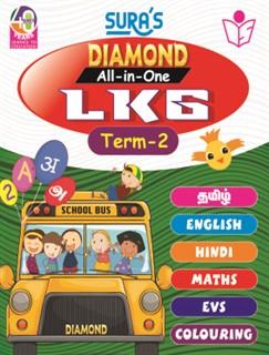 SURA`S Diamond All in one LKG Book 2