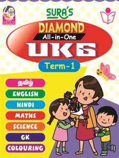 SURA`S Diamond All in One UKG Series Book 1