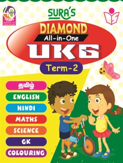 SURA`S Diamond All in One UKG Series Book 2