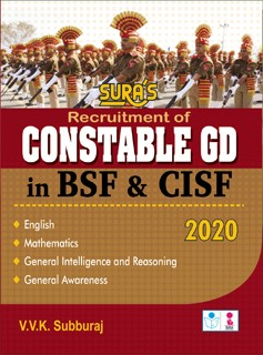 BSF and CISF Constable GD Exam Books 2019