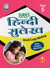 SURA`S Hindi Copy Writing with English Meaning Book - Part 5