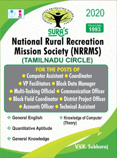 NRRMS(National Rural Recreation Mission Society) Computer & Technical Assistant Tamilnadu Circle Exam Book in English