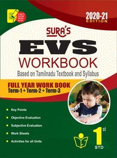 Sura`s 1st Std EVS Full Year Workbook Exam Guide
