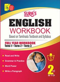 Sura`s 2nd Std English Full Year Workbook Exam Guide