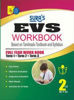 Sura`s 2nd Std EVS Full Year Workbook Exam Guide