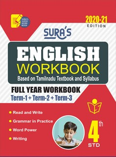 Sura`s 4th Std English Full Year Workbook Exam Guide (Latest Edition)