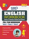 Sura`s 4th Std English Full Year Workbook Exam Guide (Latest Edition)
