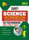 Sura`s 4th Std Science Full Year Workbook Exam Guide (Latest Edition)